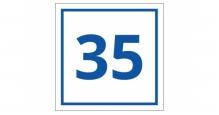 Адресные таблички на дом в Бобруйске Адресные таблички Номер дома