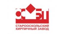 Кирпич облицовочный в Бобруйске Старый Оскол завод