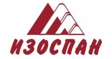 Пленка кровельная для парогидроизоляции Grand Line в Бобруйске Пленки для парогидроизоляции Изоспан