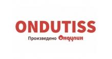 Пленка кровельная для парогидроизоляции Grand Line в Бобруйске Пленки для парогидроизоляции Ондутис